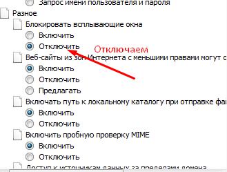 http://s9.uploads.ru/t/3p9Pd.png