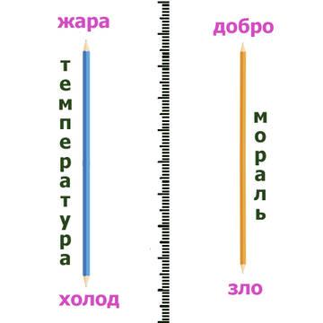 http://s9.uploads.ru/t/3v96q.jpg