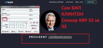 http://s9.uploads.ru/t/3yFSa.png