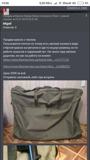 http://s9.uploads.ru/t/3zC0f.png
