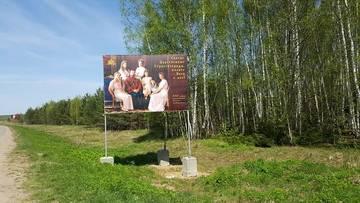 http://s9.uploads.ru/t/40q2A.jpg