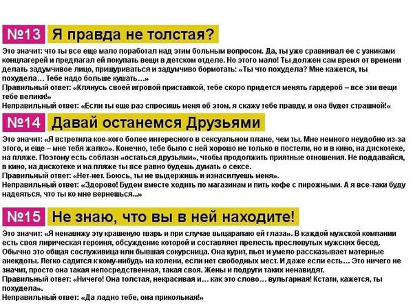 http://s9.uploads.ru/t/41GQz.png