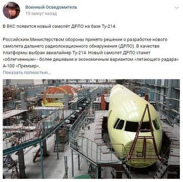 http://s9.uploads.ru/t/475WI.jpg