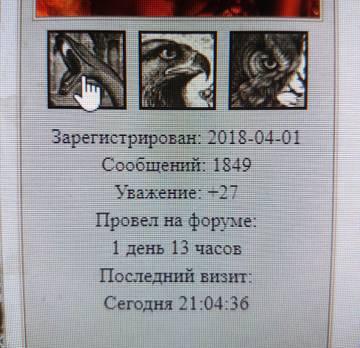http://s9.uploads.ru/t/48OYw.jpg