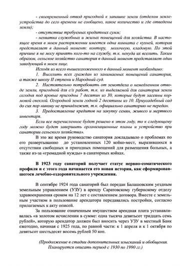 http://s9.uploads.ru/t/49GCD.jpg