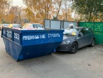 http://s9.uploads.ru/t/4AIfL.jpg