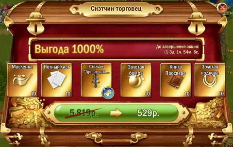 http://s9.uploads.ru/t/4B8Vv.jpg