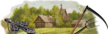 http://s9.uploads.ru/t/4CwsH.jpg