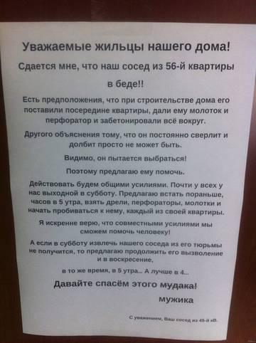 http://s9.uploads.ru/t/4EuDU.jpg