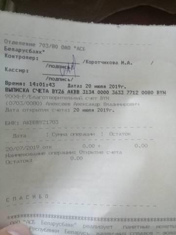 http://s9.uploads.ru/t/4PHM2.jpg