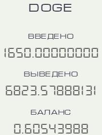 http://s9.uploads.ru/t/4Qgou.jpg