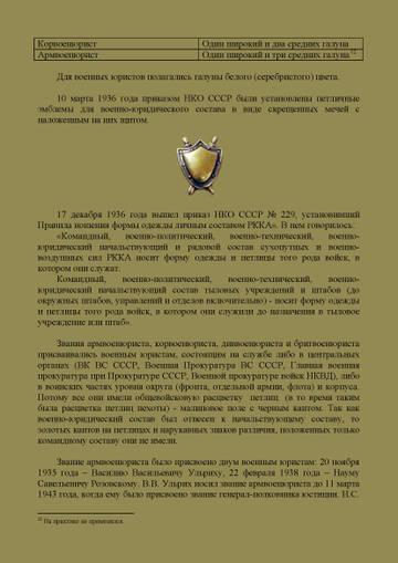 http://s9.uploads.ru/t/4RF7l.jpg