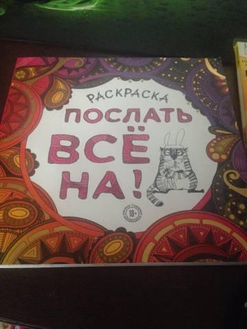 http://s9.uploads.ru/t/4TN28.jpg