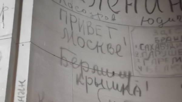 http://s9.uploads.ru/t/4UW7D.jpg