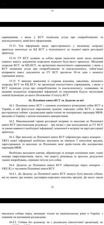 http://s9.uploads.ru/t/4fkwr.jpg