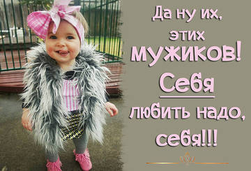 http://s9.uploads.ru/t/4qTUM.jpg