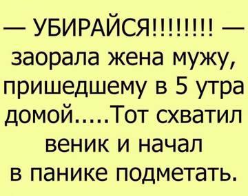 http://s9.uploads.ru/t/4reLm.jpg