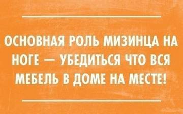 http://s9.uploads.ru/t/4wftX.jpg