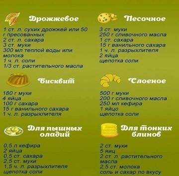 http://s9.uploads.ru/t/50MrS.jpg