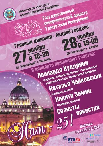 http://s9.uploads.ru/t/50Zq2.jpg