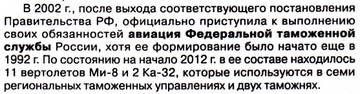 http://s9.uploads.ru/t/50uVq.jpg