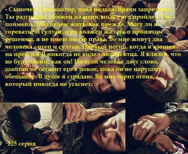 http://s9.uploads.ru/t/52Nlk.jpg