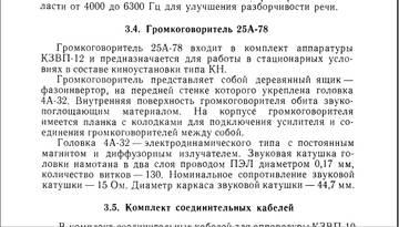 http://s9.uploads.ru/t/52sXr.jpg