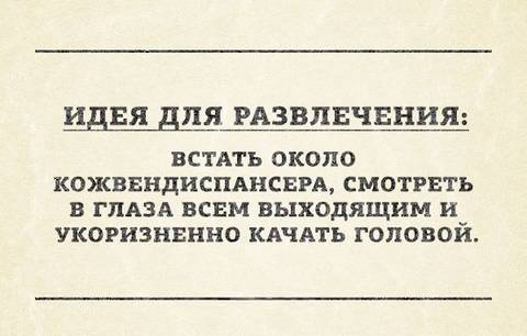 http://s9.uploads.ru/t/561qK.jpg