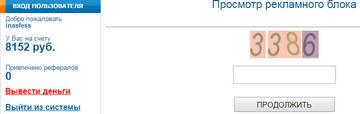 http://s9.uploads.ru/t/59o2D.jpg