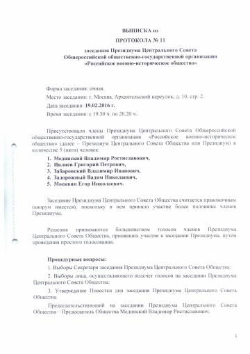 http://s9.uploads.ru/t/5CXNz.png
