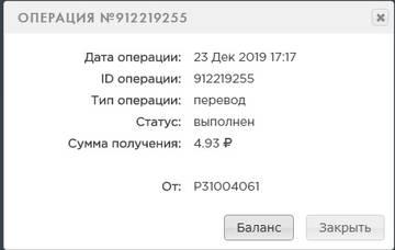 http://s9.uploads.ru/t/5D6Nt.jpg