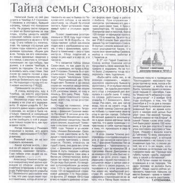 http://s9.uploads.ru/t/5IMBf.jpg