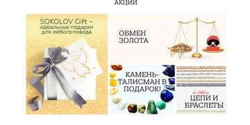 http://s9.uploads.ru/t/5L1a7.png