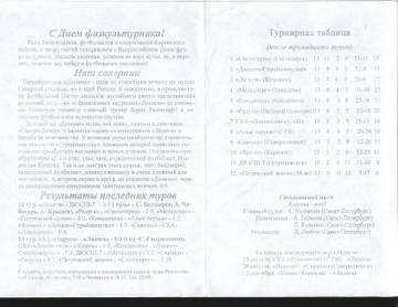 http://s9.uploads.ru/t/5SFG1.jpg
