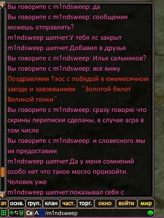http://s9.uploads.ru/t/5VNjH.jpg