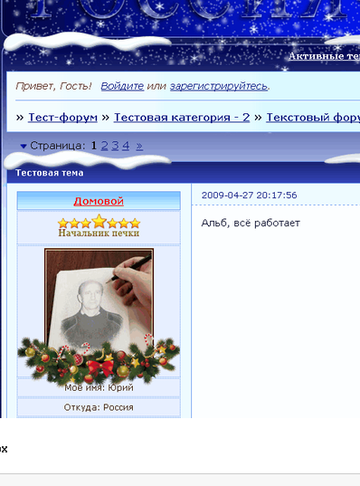 http://s9.uploads.ru/t/5VfUv.png