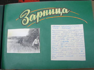 http://s9.uploads.ru/t/5Y9nI.jpg