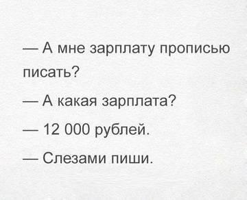 http://s9.uploads.ru/t/5YTdx.jpg