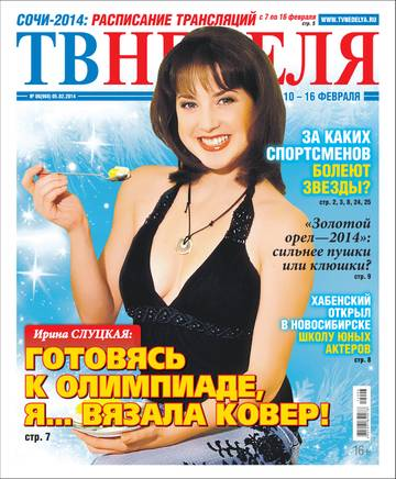 http://s9.uploads.ru/t/5bsf2.jpg