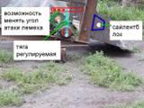 http://s9.uploads.ru/t/5dC1M.jpg