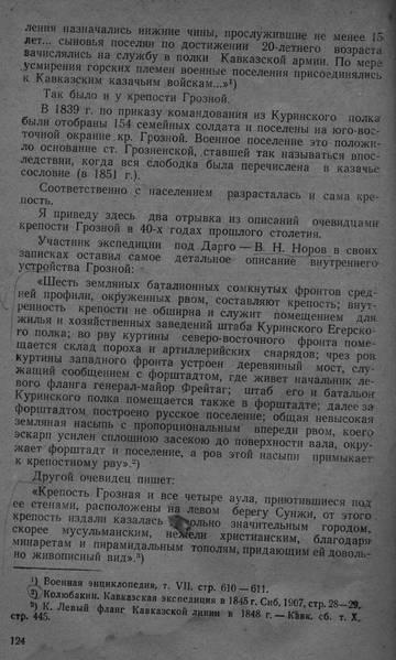 http://s9.uploads.ru/t/5rl2R.jpg