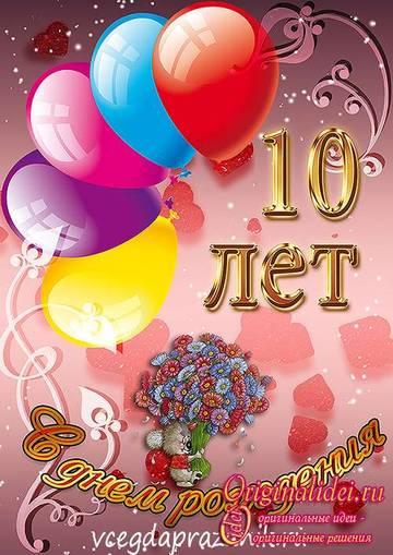 http://s9.uploads.ru/t/61GUY.jpg