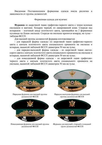 http://s9.uploads.ru/t/62HCF.jpg