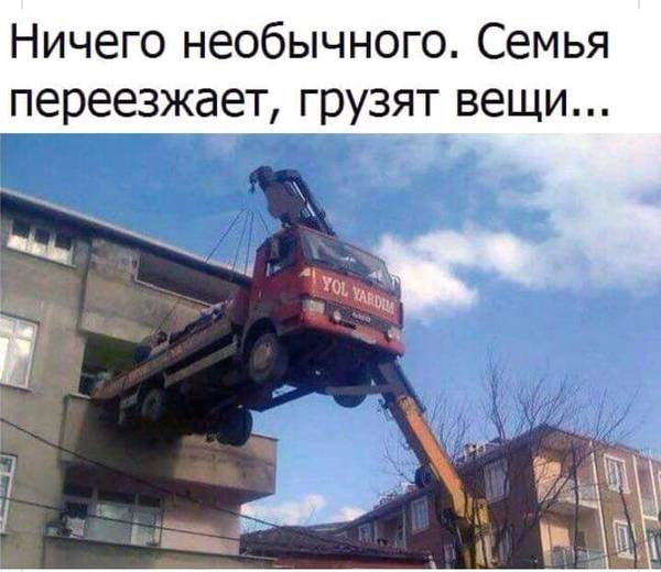 http://s9.uploads.ru/t/65NLe.jpg