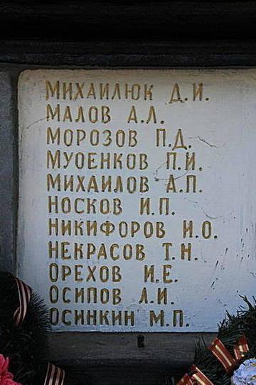 http://s9.uploads.ru/t/67Lze.jpg
