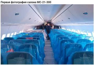 http://s9.uploads.ru/t/68kT1.jpg