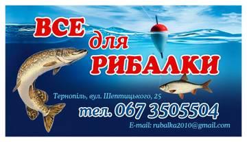 http://s9.uploads.ru/t/69bnE.jpg