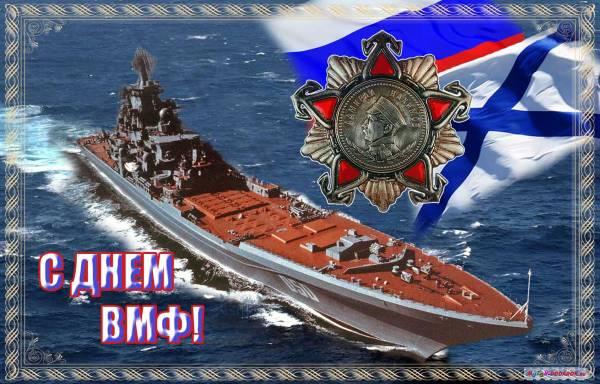 http://s9.uploads.ru/t/6BTS7.jpg