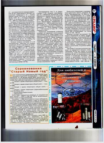 http://s9.uploads.ru/t/6ElHM.jpg