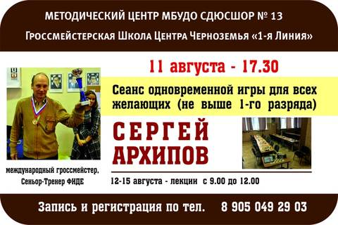http://s9.uploads.ru/t/6JfCO.jpg